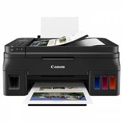 Canon - Canon Pixma G4411 Wi-Fi Tarayıcı Faks Fotokopi Renkli Çok Fonksiyonlu Tanklı Yazıcı