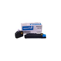 Kyocera - Kyocera TK-5150 Mavi Orjinal Toner