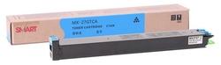 Sharp - Sharp MX-27GTCA Mavi Muadil Fotokopi Toneri