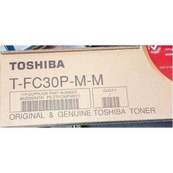 Toshiba - Toshiba T-FC25DK Siyah Orjinal Fotokopi Toner